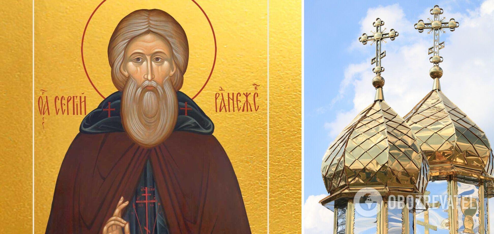 День Сергія Радонезького 2021: що не можна робити та як помолитися святому