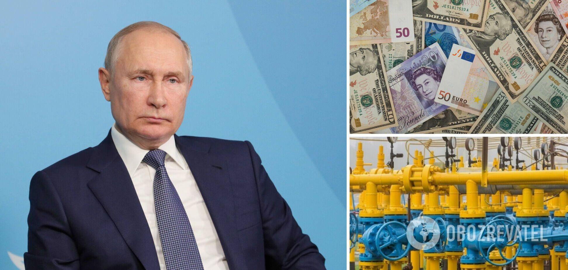 Ціни на газ у Європі впали через заяви Путіна, але подорожчання продовжиться