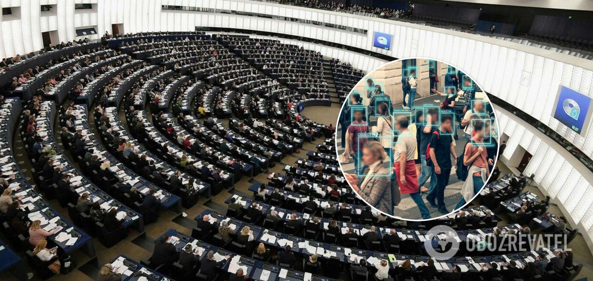 Європарламент виступив проти систем масового розпізнавання облич