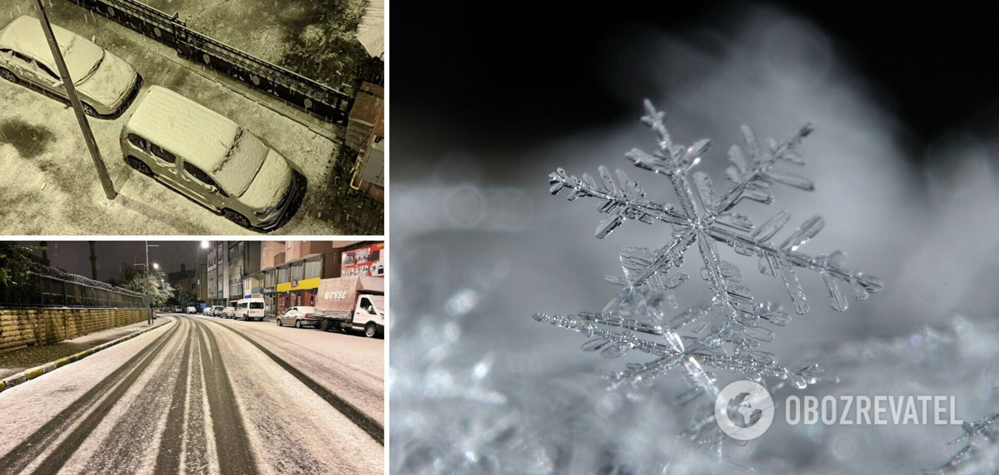 Зима прийшла рано: в Туреччині випав перший сніг. Фото і відео