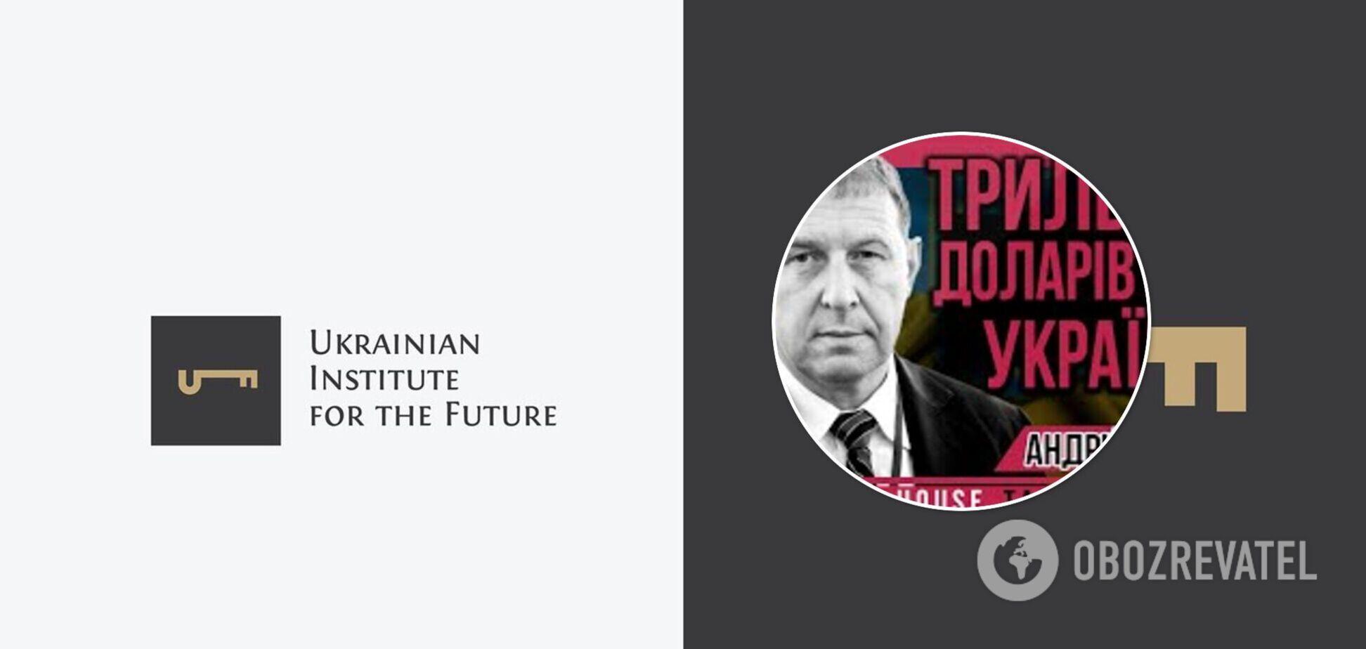 Ілларіонов очолить програму 'Трильйон доларів для України' Інституту майбутнього: про що йдеться