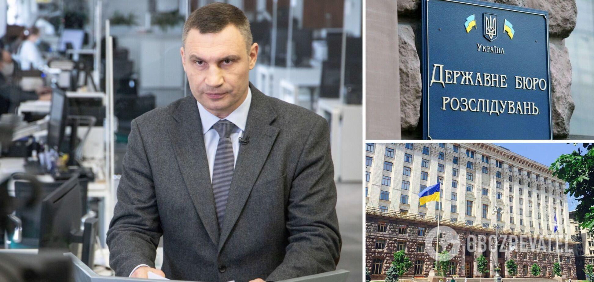 Кличко прокоментував заяву ДБР