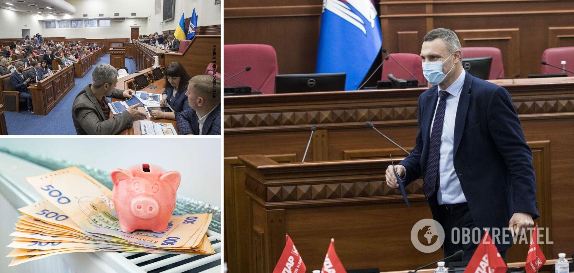Київрада має ухвалити рішення щодо недопущення зростання тарифів на тепло для населення
