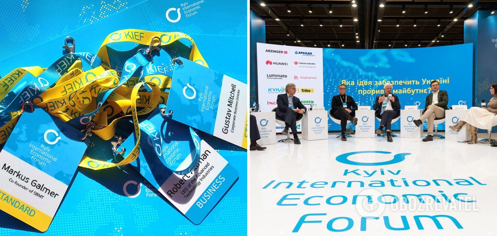 На Київському міжнародному економічному форумі повідомили про запуск Академії КМЕФ