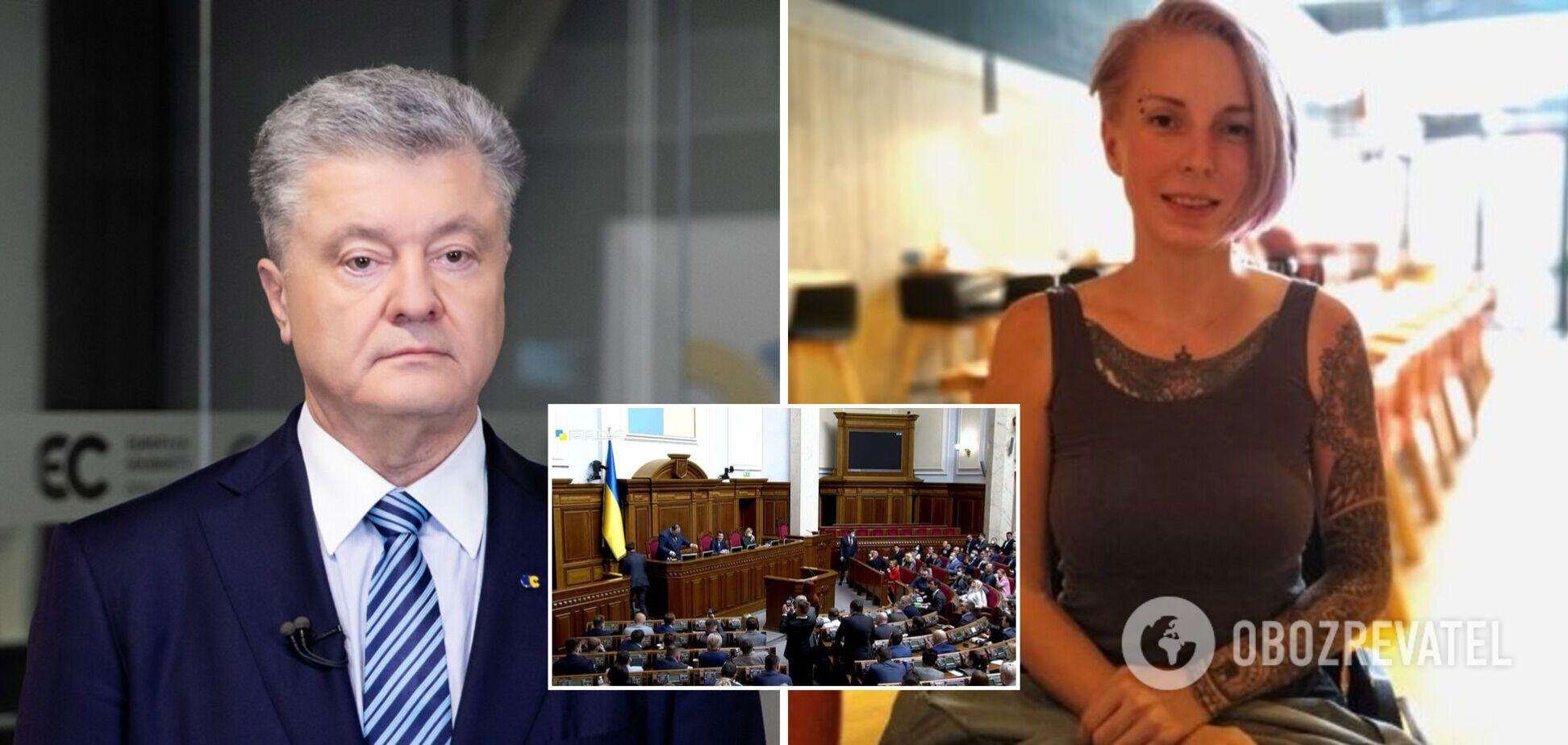 Порошенко закликав підтримати Зінкевич на посаду спікера Ради