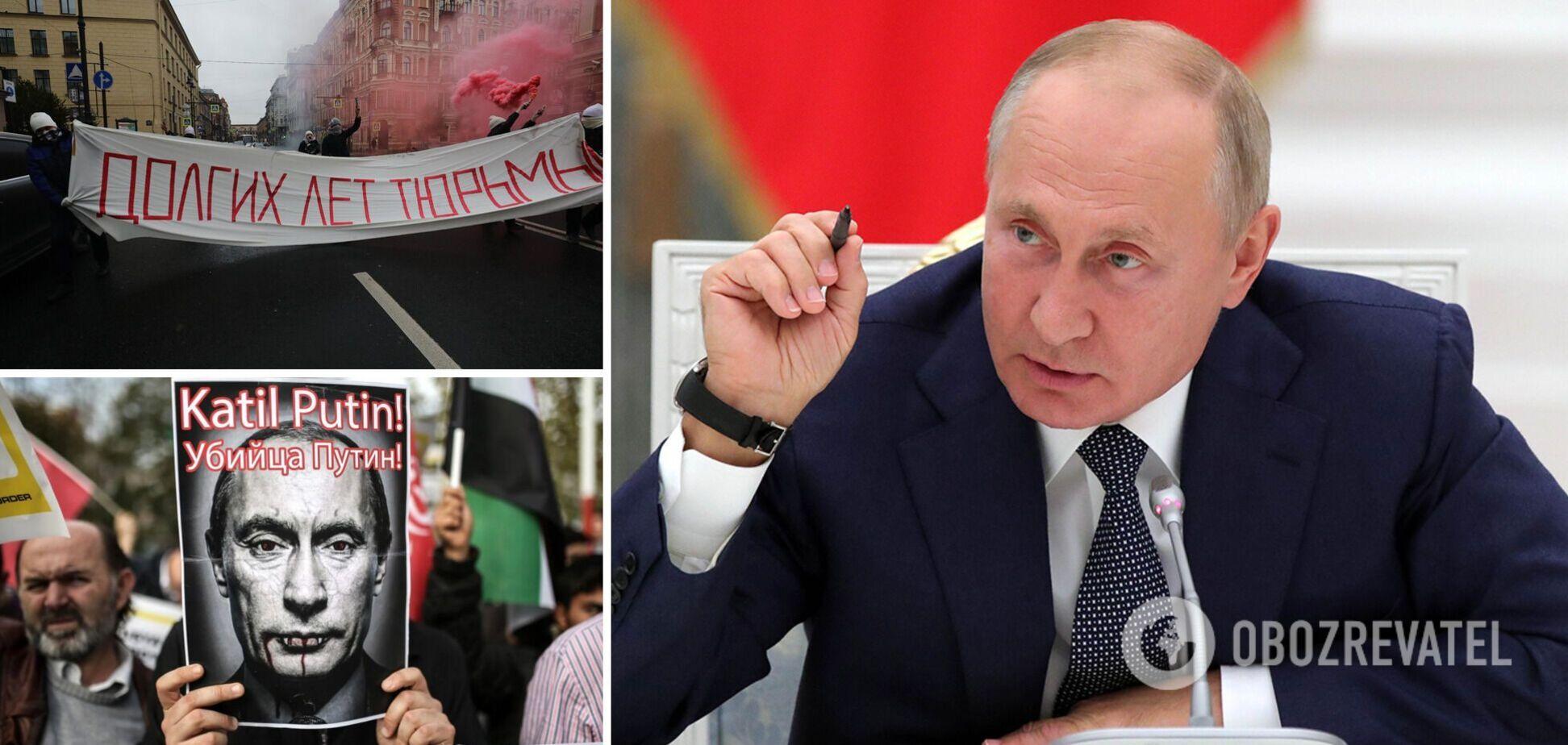 Путину 7 октября исполнилось 69 лет, а он продолжает совершать ужасные преступления