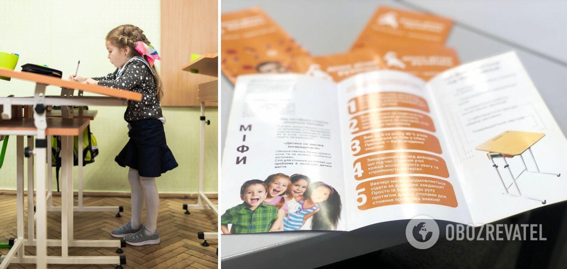 Першокласники в трьох школах Львова навчаються стоячи