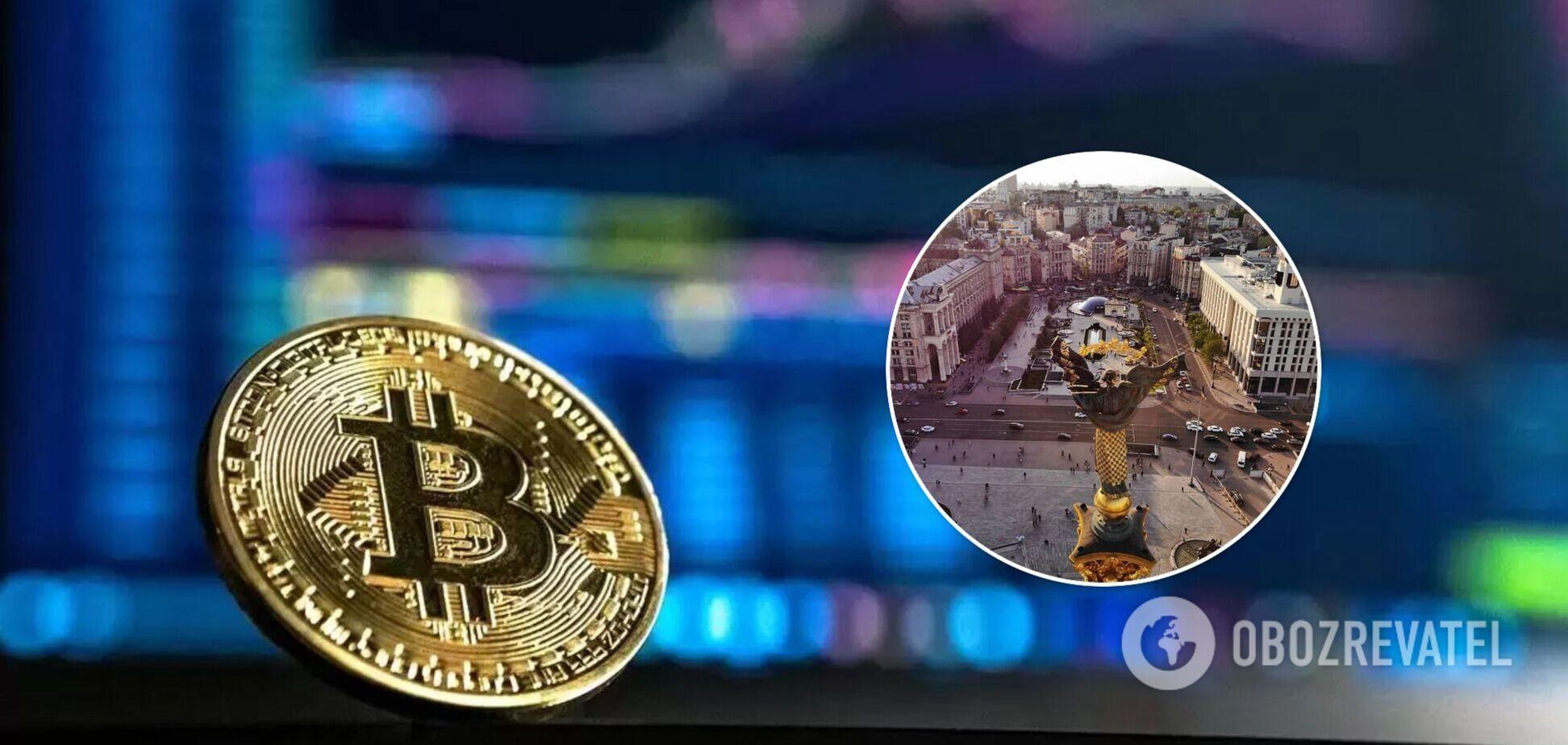 Українці вийшли на перше місце в світі за кількістю криптовалюти