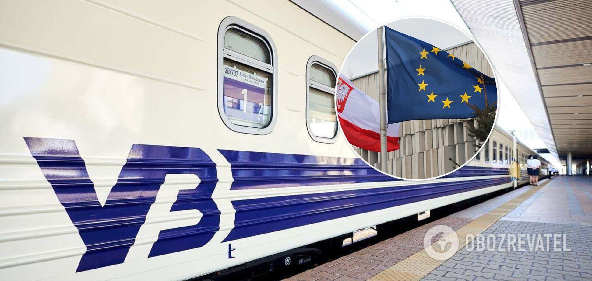 'Укрзалізниця' запустить рейс Київ-Перемишль