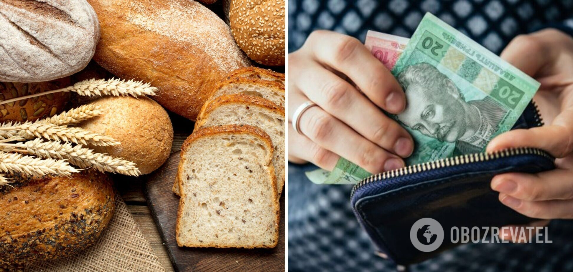 Хлеб в Украине подорожает на 10-25%