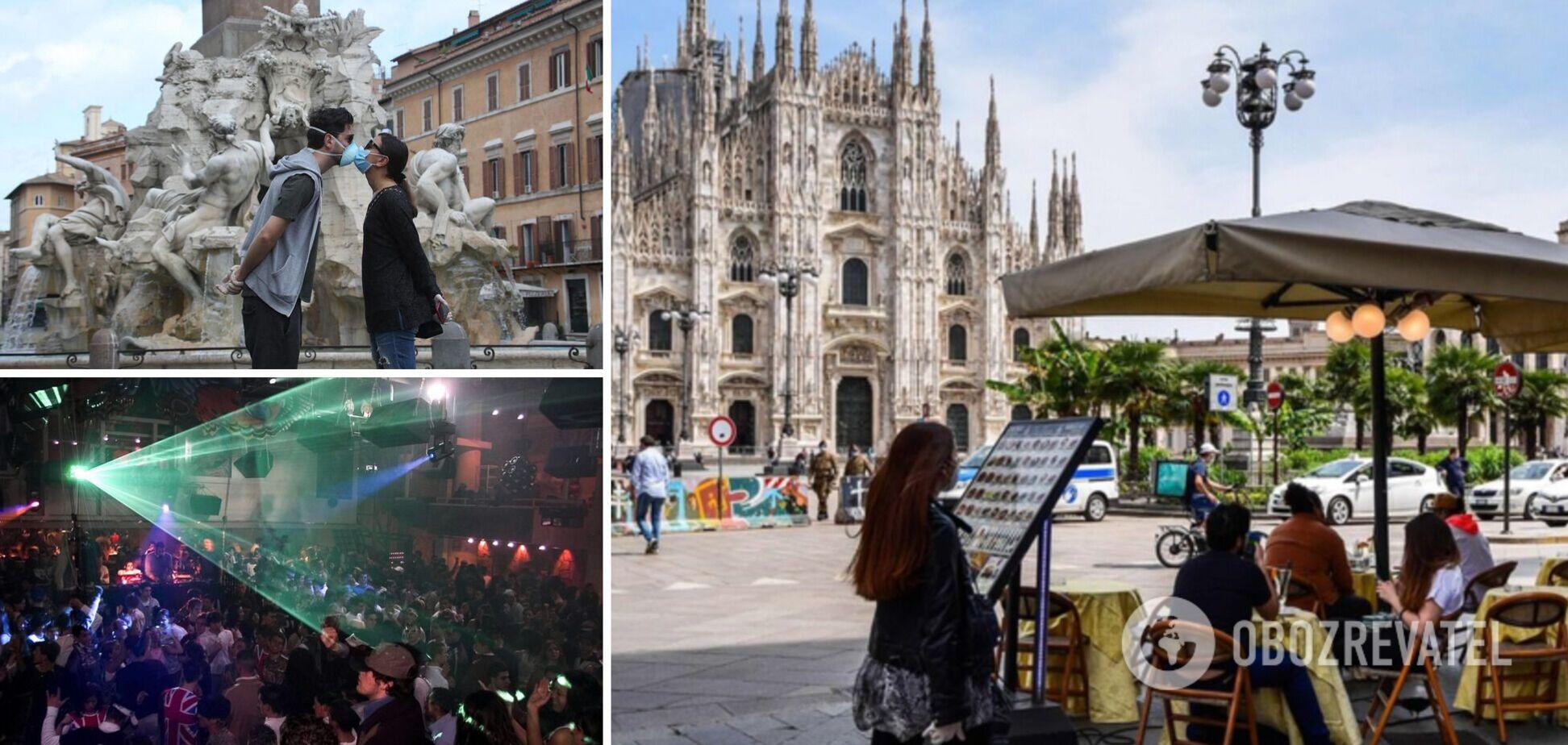 Можна повертатися до життя: в Італії вирішили послабити COVID-заборони