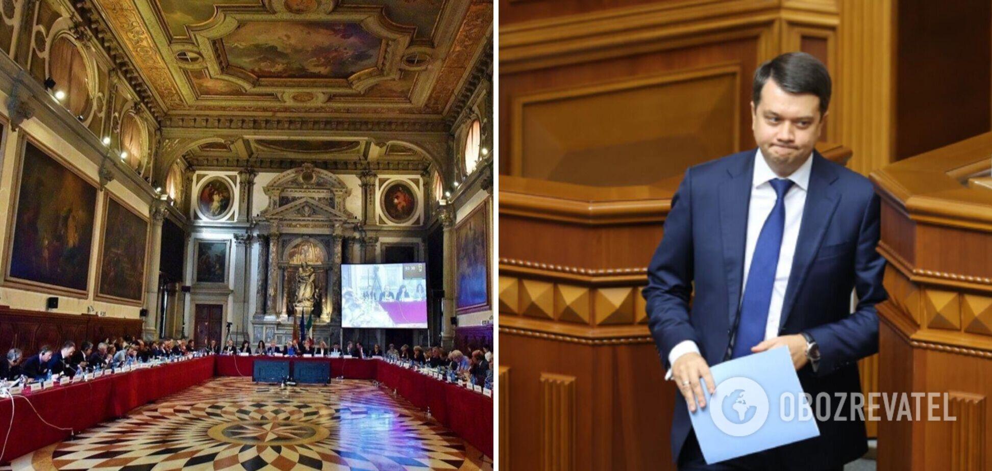Влада обурена залученням Венеційської комісії до аналізу спірного законопроєкту про олігархів – Ставнійчук