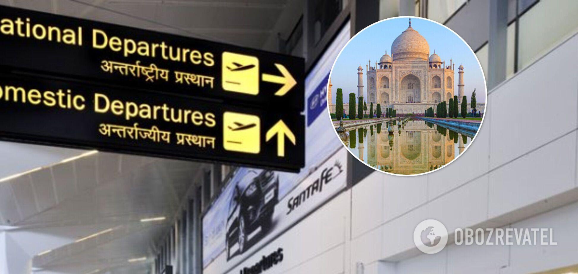 Індія вперше за 18 місяців відкриє кордони для туристів: коли дозволять в'їзд
