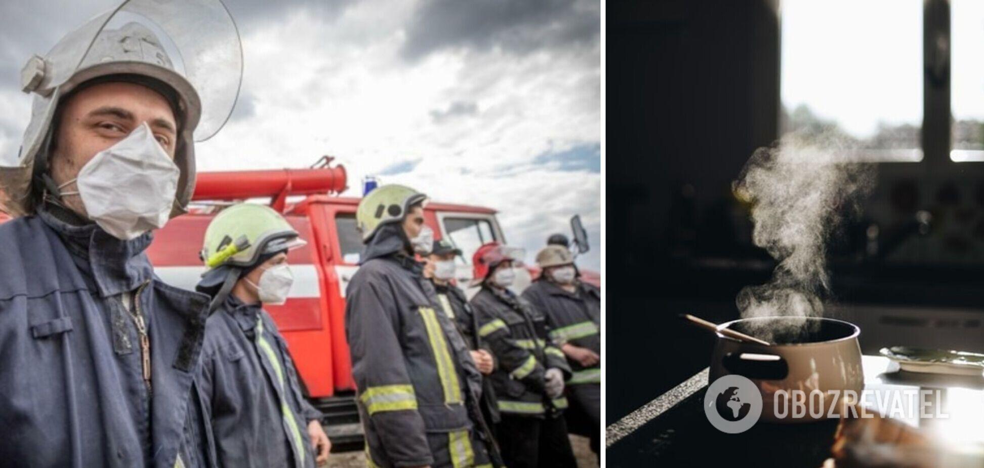 Забув каструлю на ввімкненій плиті й поїхав із міста: жителю Дніпра довелося викликати рятувальників