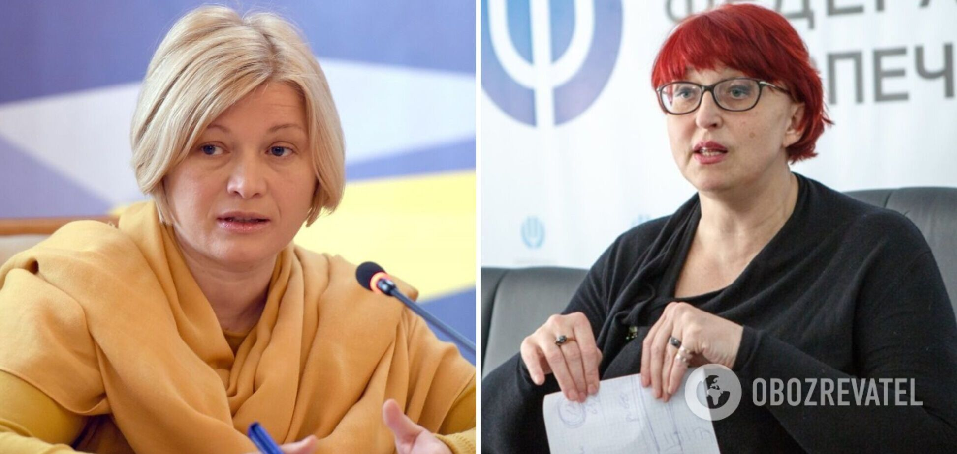 Геращенко з керівниками парламентських фракцій вимагають відсторонити Третьякову з посади