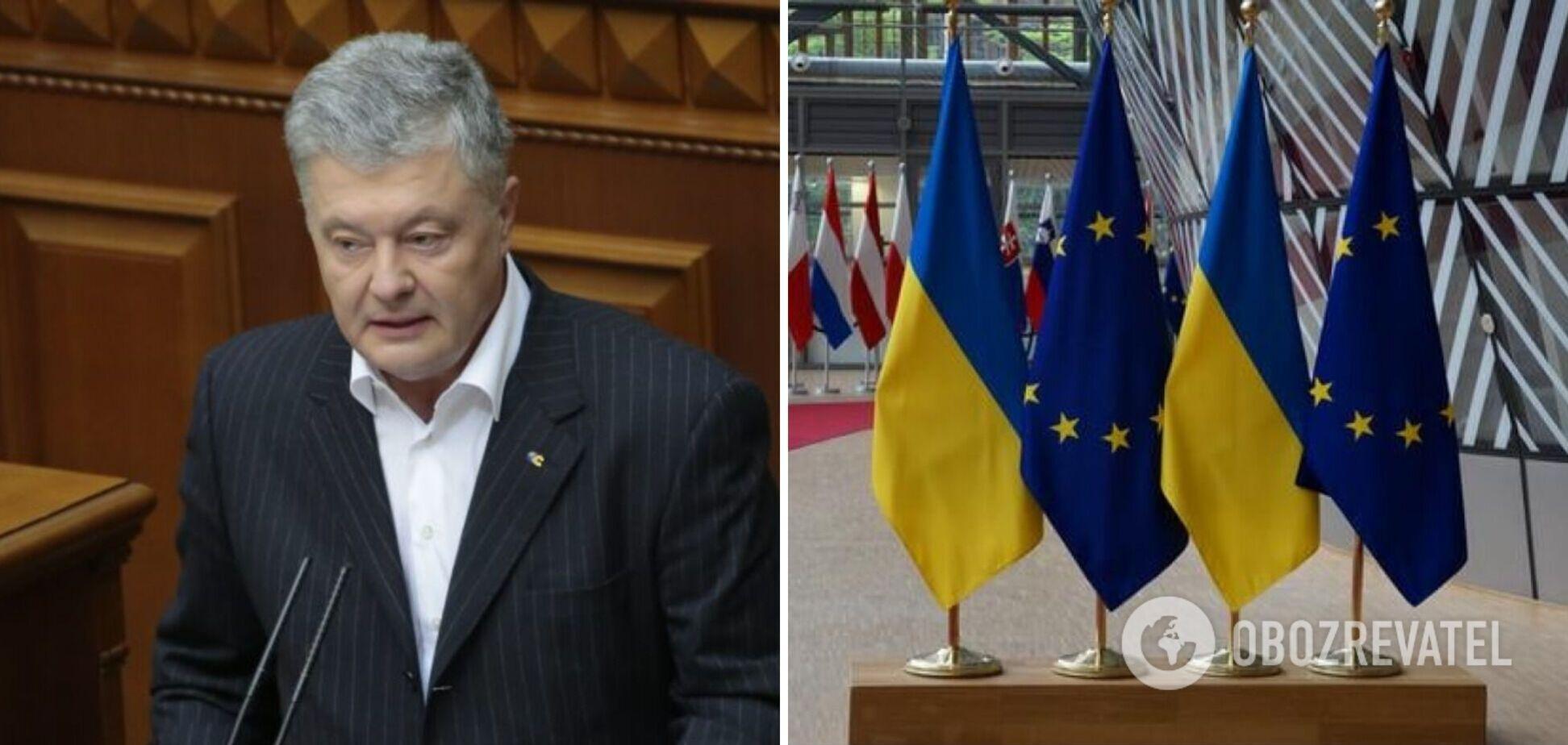 Порошенко закликав владу приділити особливу увагу Саміту Україна-ЄС
