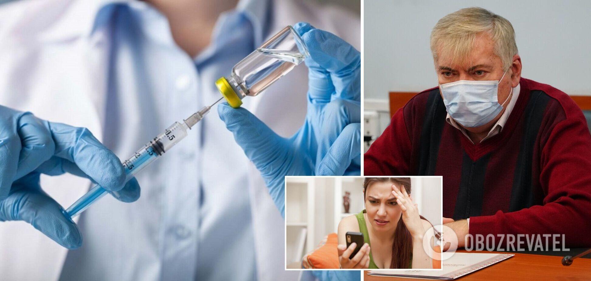 Попадете в реанимацию, а номера ваших любовниц окажутся у жен: в Херсоне 'креативно' призвали украинцев вакцинироваться