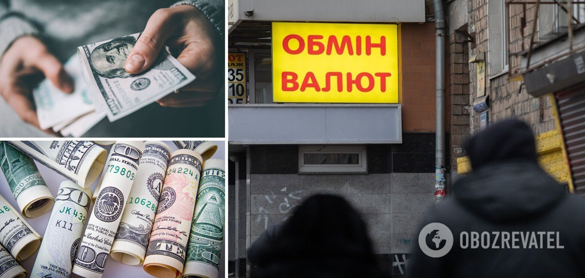 В Україні подешевшає долар, впевнені експерти