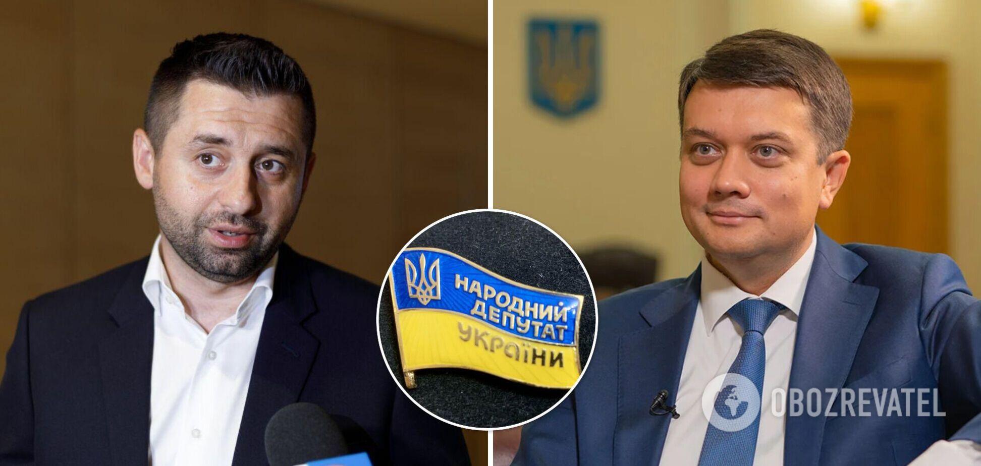 Арахамия не исключает лишения Разумкова депутатского мандата: юристы говорят, что есть основания