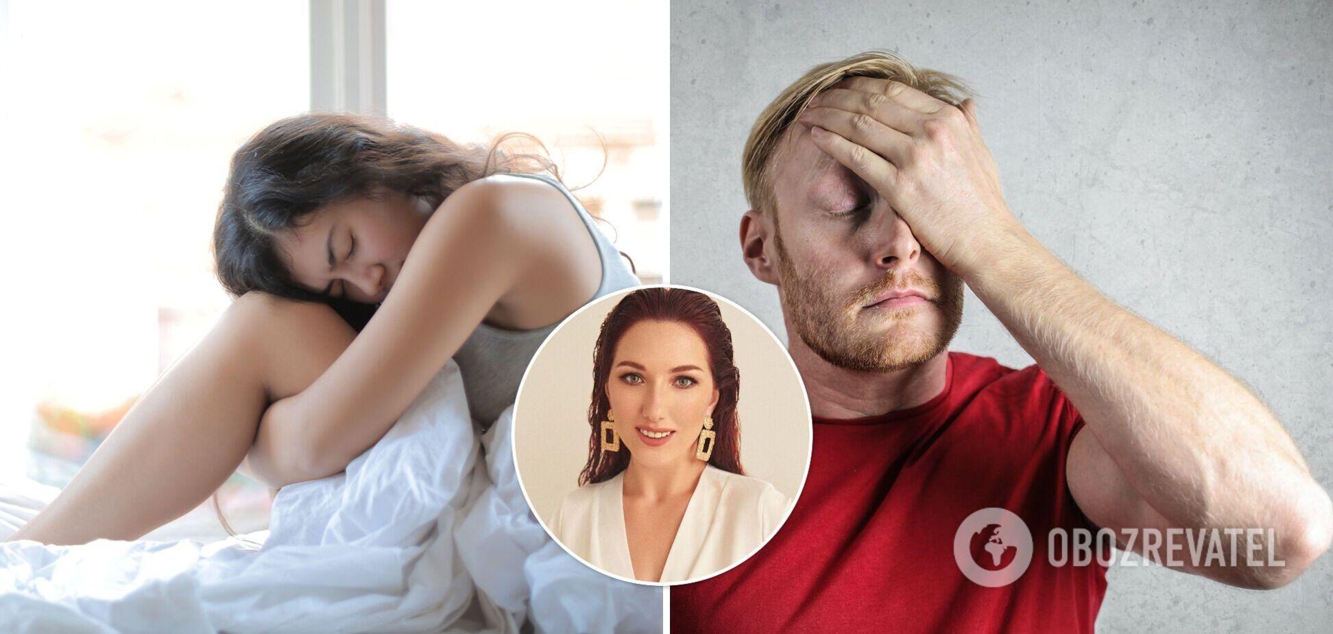 'Щось не те в самих відносинах': сексологиня розповіла, чому хочеться плакати після сексу. Ексклюзив