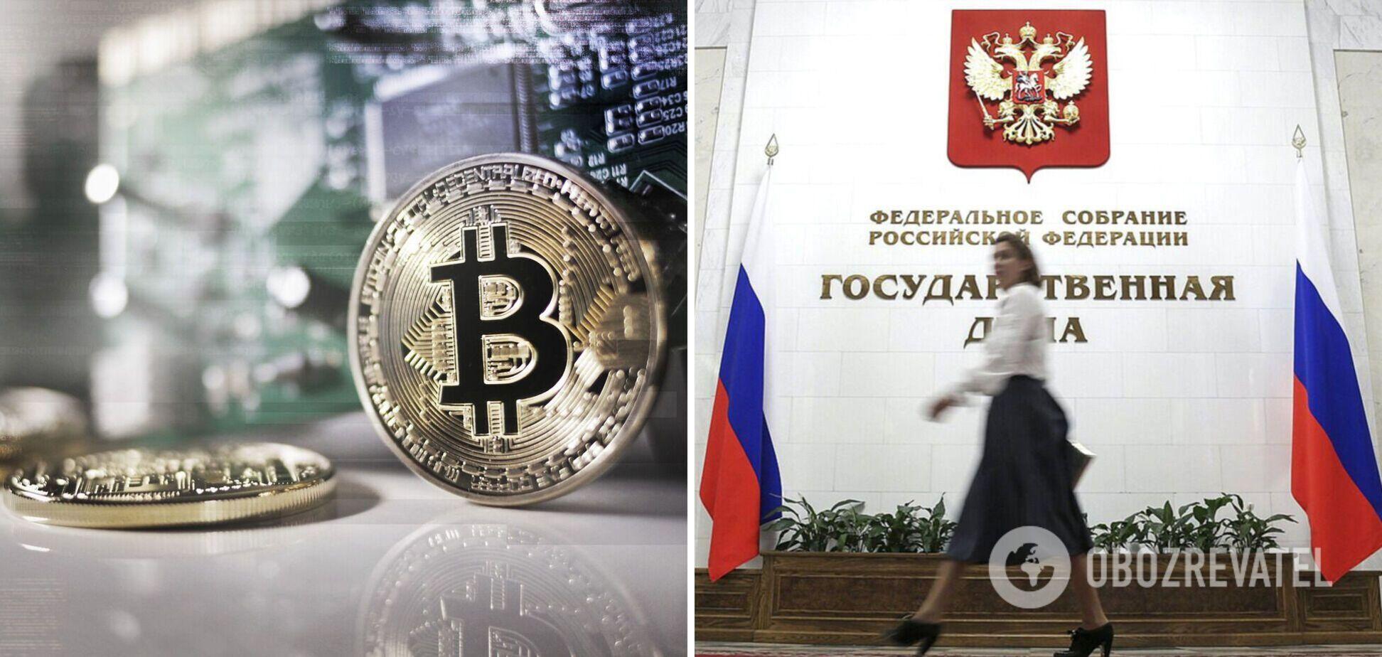 В РФ считают, что покупать криптовалюты должны лишь профессионалы