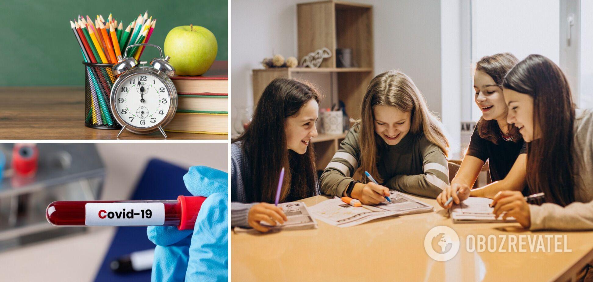 Осінні канікули для школярів Харкова та області почнуться на тиждень раніше