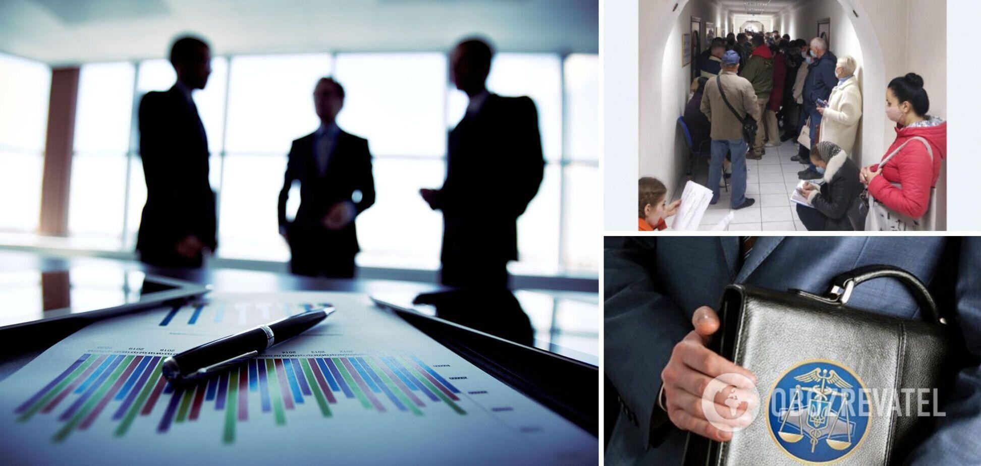 Рада отсрочила подачу документов о бенефициарах