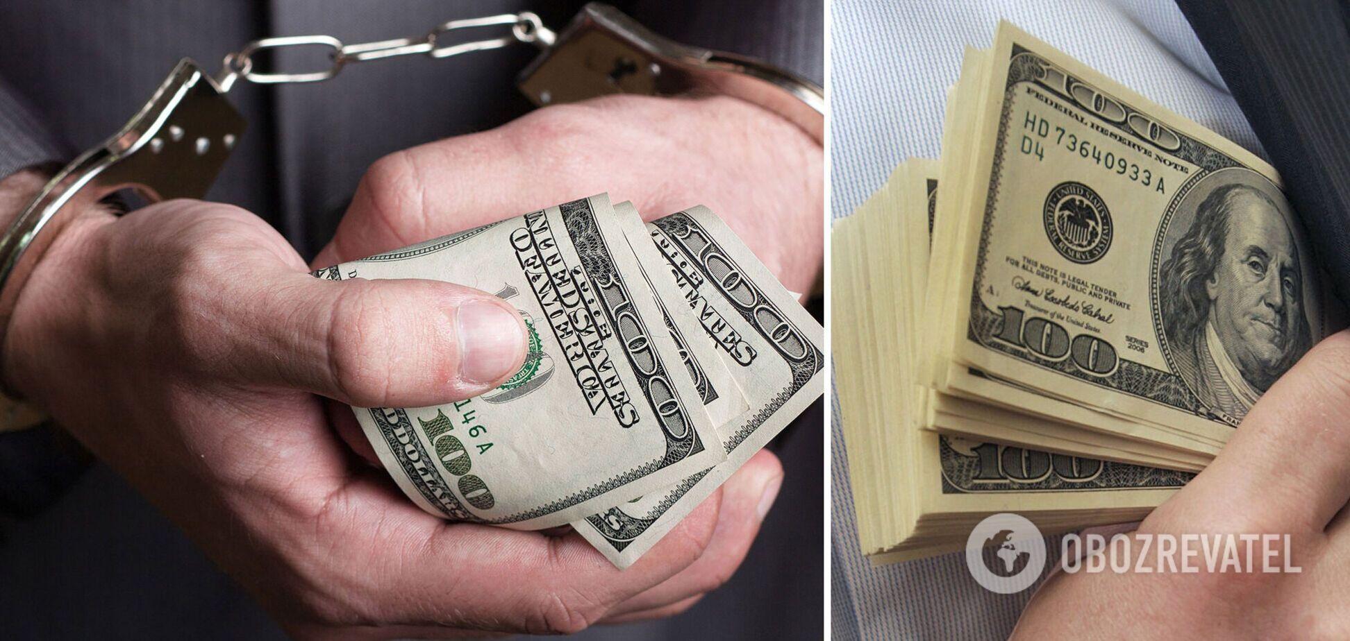 За положительное решение злоумышленники требовали от 1500 долларов