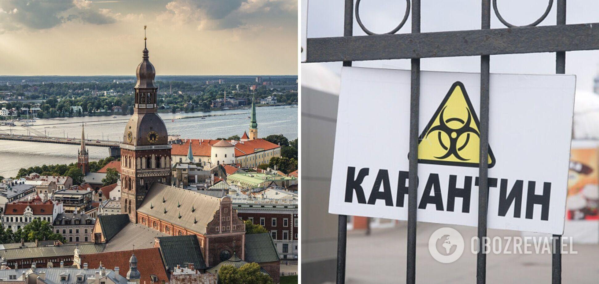 Карантин у Латвії