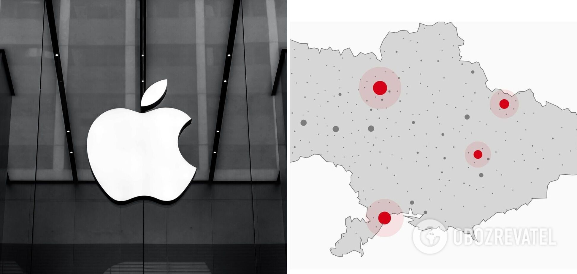 У додатку Apple помітили карту України без Криму: в МЗС України відреагували. Фото
