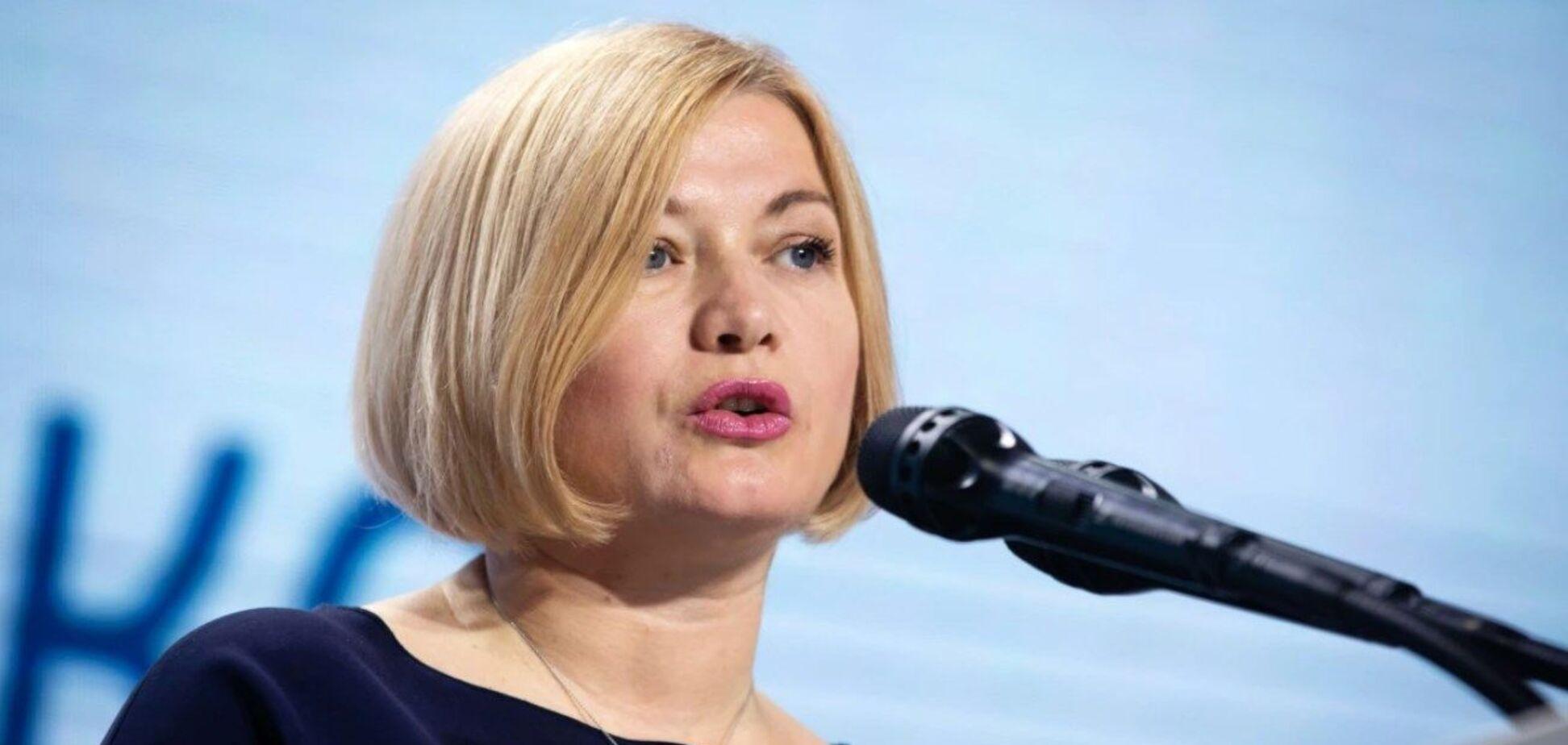 Геращенко зажадала розслідувати видачу 'Укрексімбанком' $60 млн кредиту
