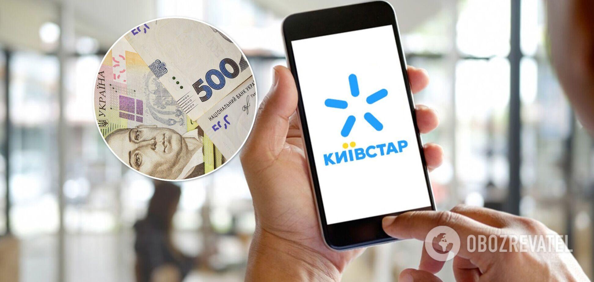 'Київстар' відключить старі тарифи і введе нові