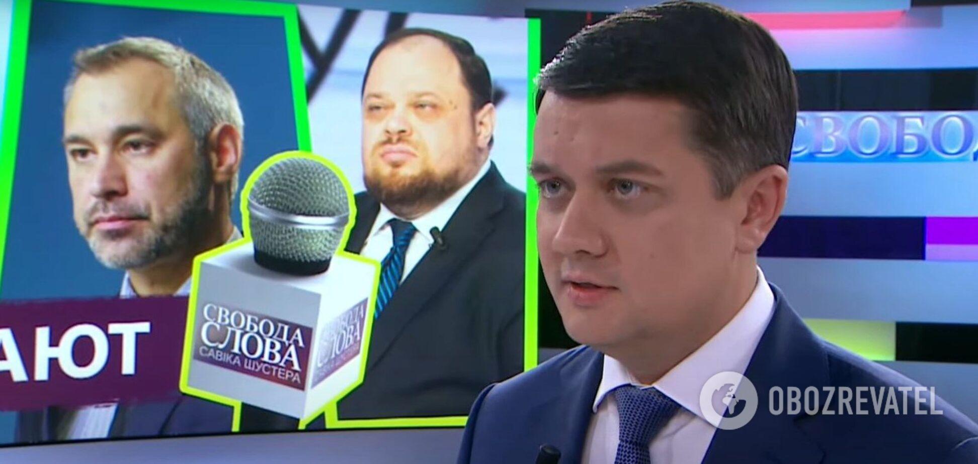 Разумков анонсував самостійний політичний проєкт: ви скоро побачите