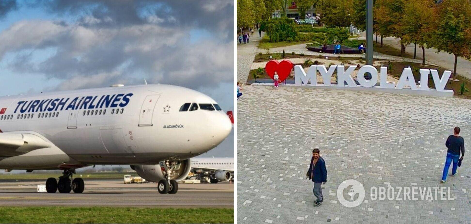 З Миколаєва до Стамбулу запустили прямий авіарейс