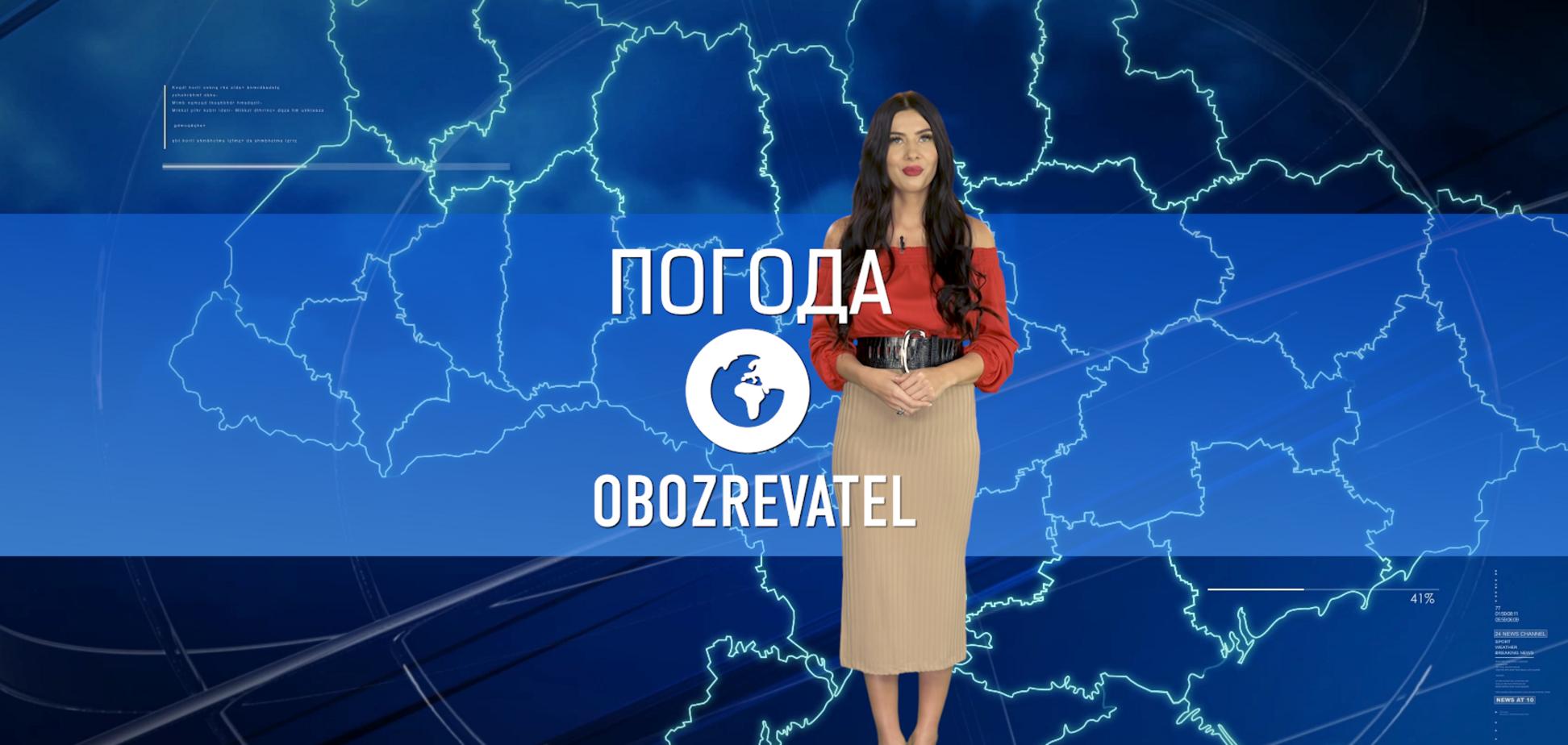 Прогноз погоды в Украине на понедельник, 11 октября, с Алисой Мярковской