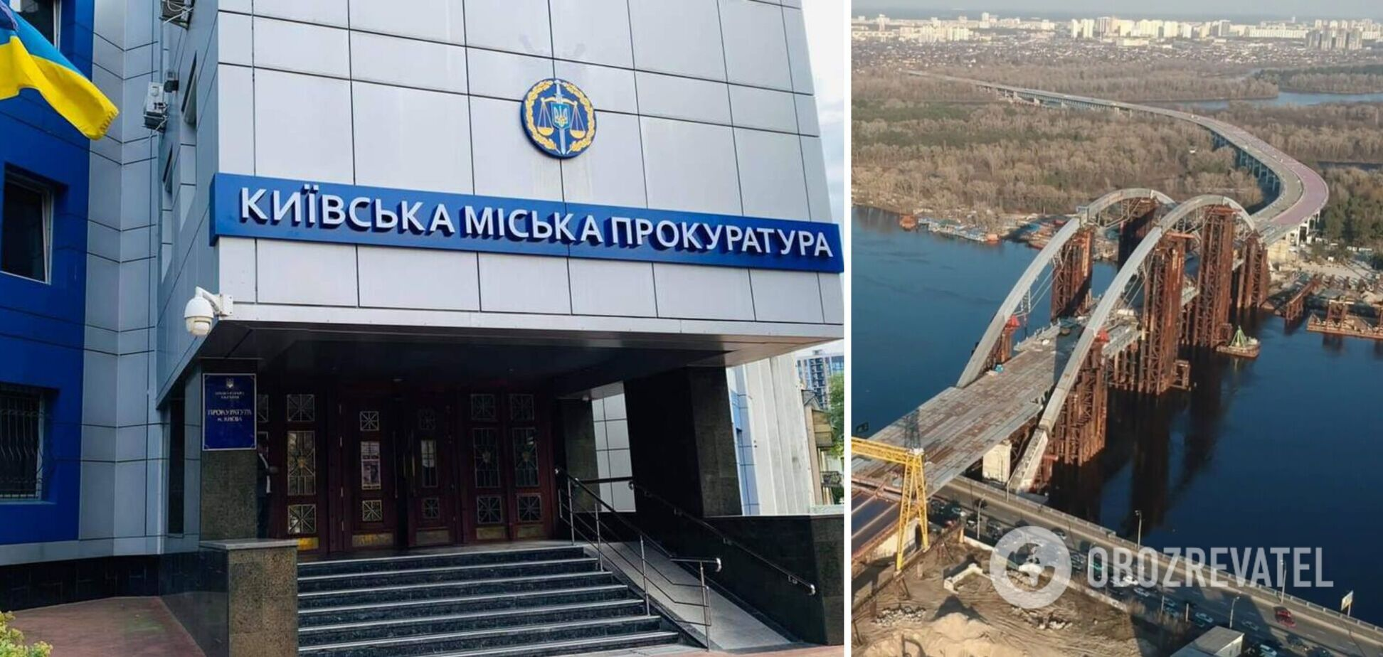 У Києві прокуратура вручила підозру всім горе-будівельникам Подільського моста