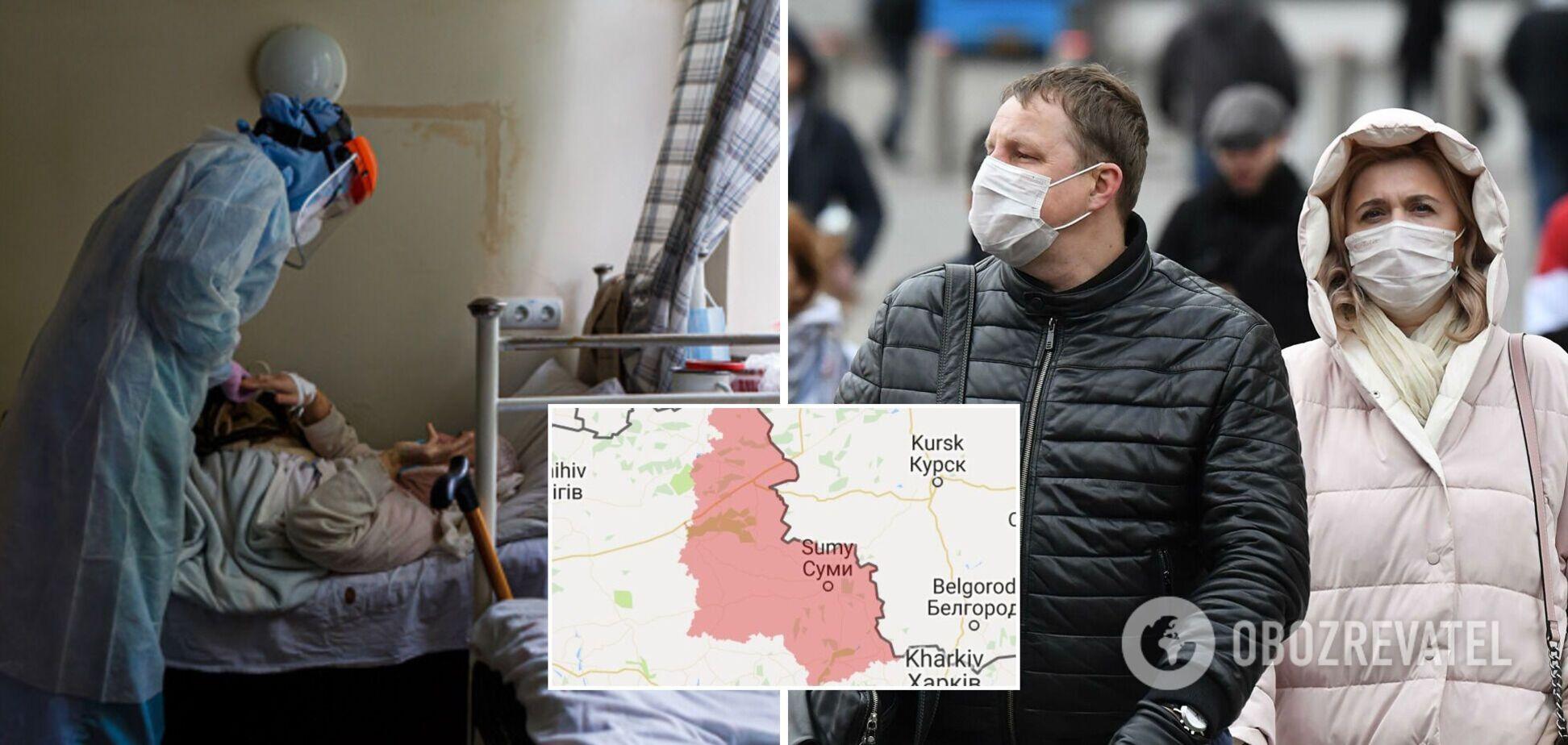 Сумська область на порозі 'червоної зони': яка ситуація в регіоні