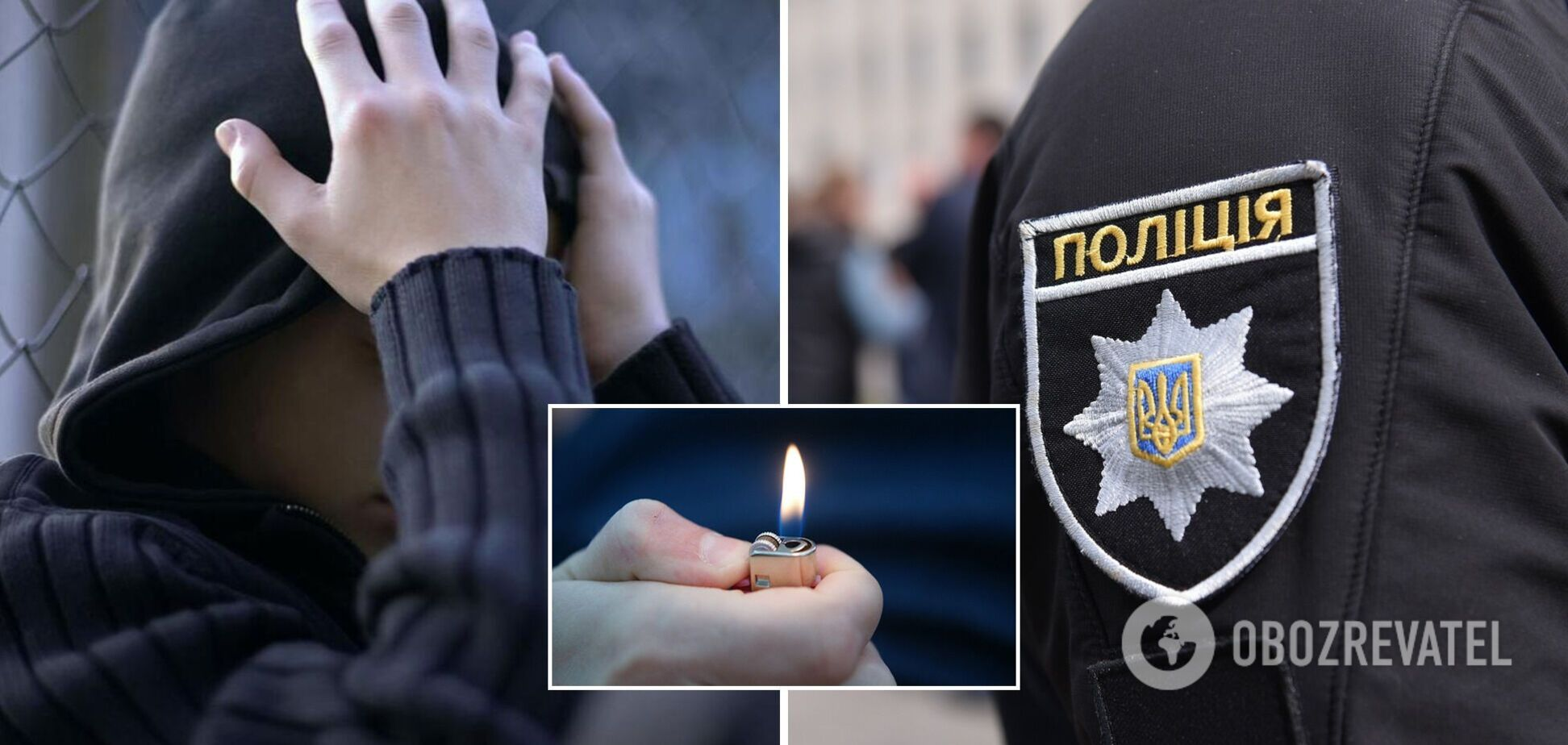 На Херсонщині двоє школярів підпалили чоловіка на вулиці, він загинув