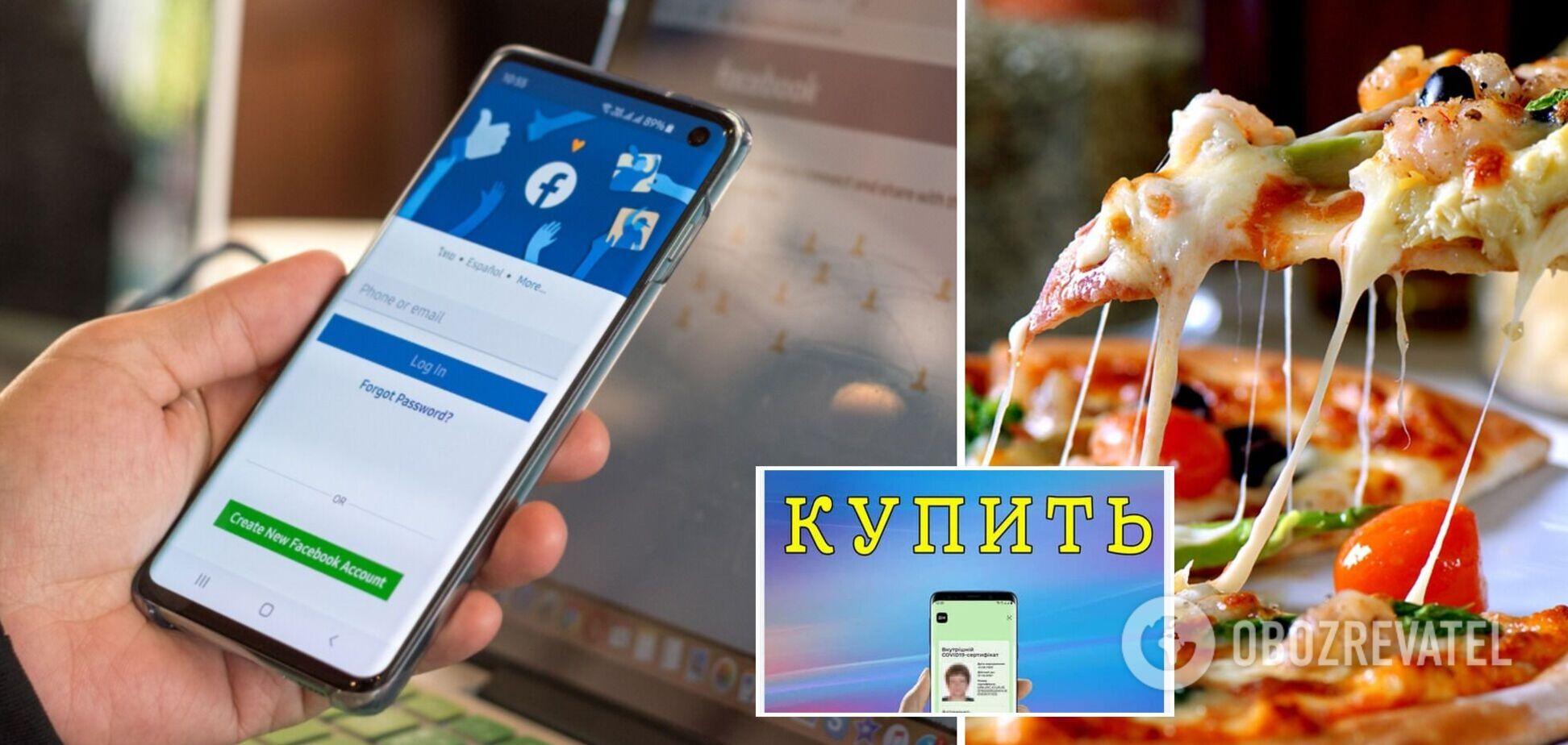 На Facebook-странице пиццерии в Бангладеш рекламируется продажа украинских COVID-сертификатов