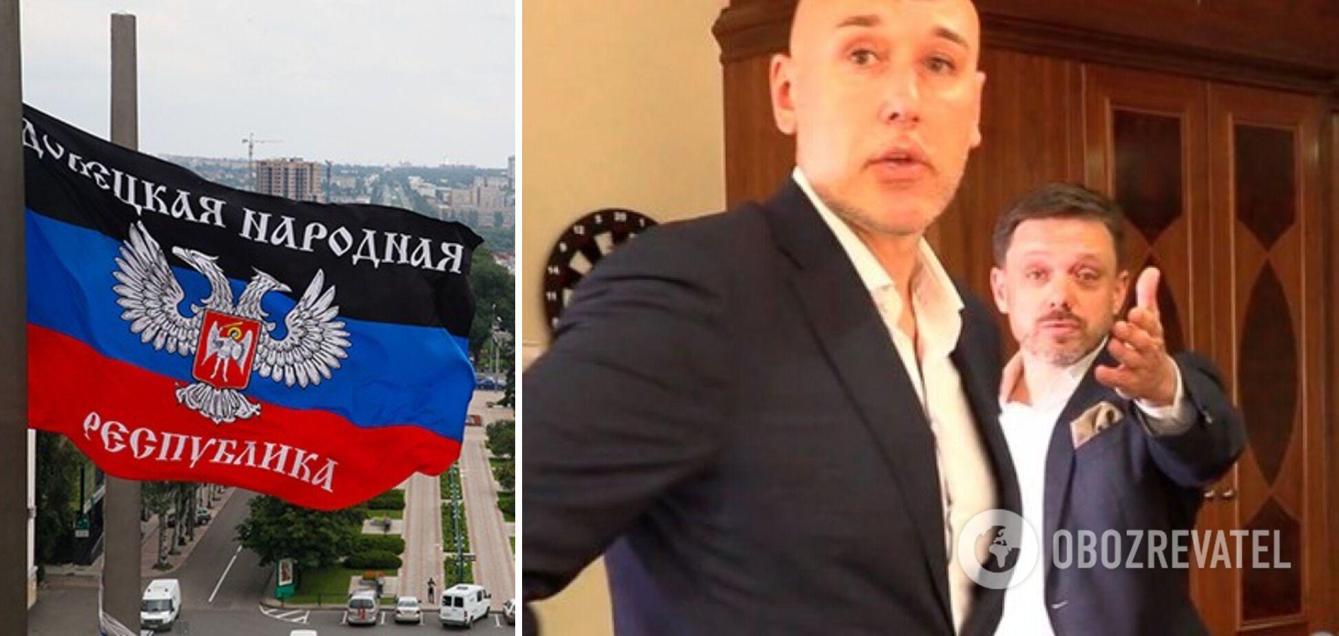 Чого нас вчить історія Мецгера, Укрексімбанку і кредитів в 'ДНР'