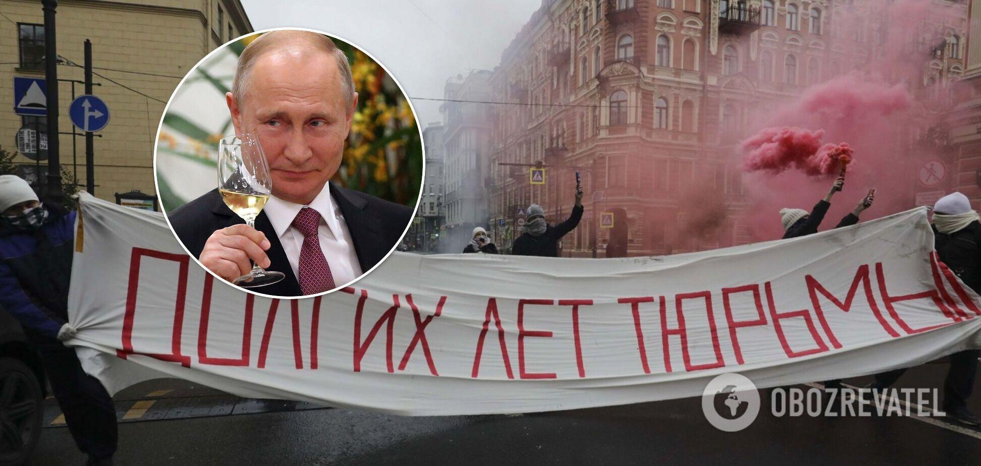 Подарки для Путина