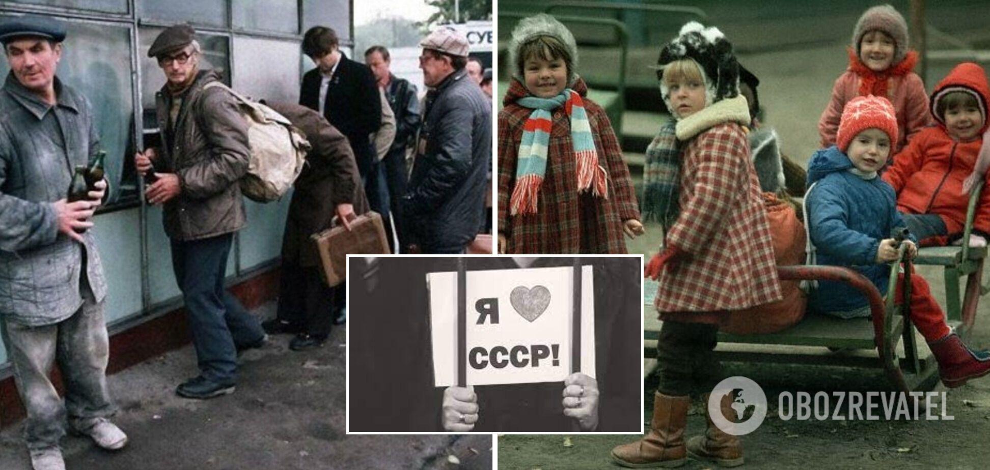 'Выжить в СССР'. Воспоминания о жизни в Союзе