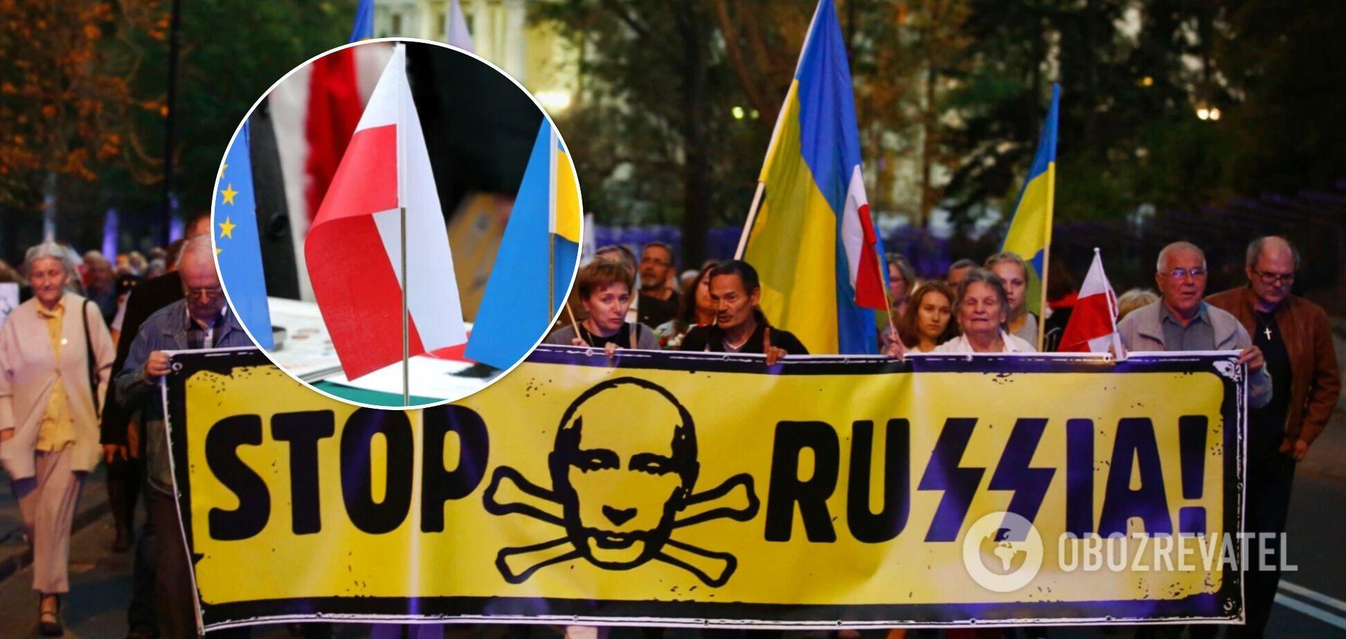 Україна ризикує втратити 'польського адвоката' в ЄС?
