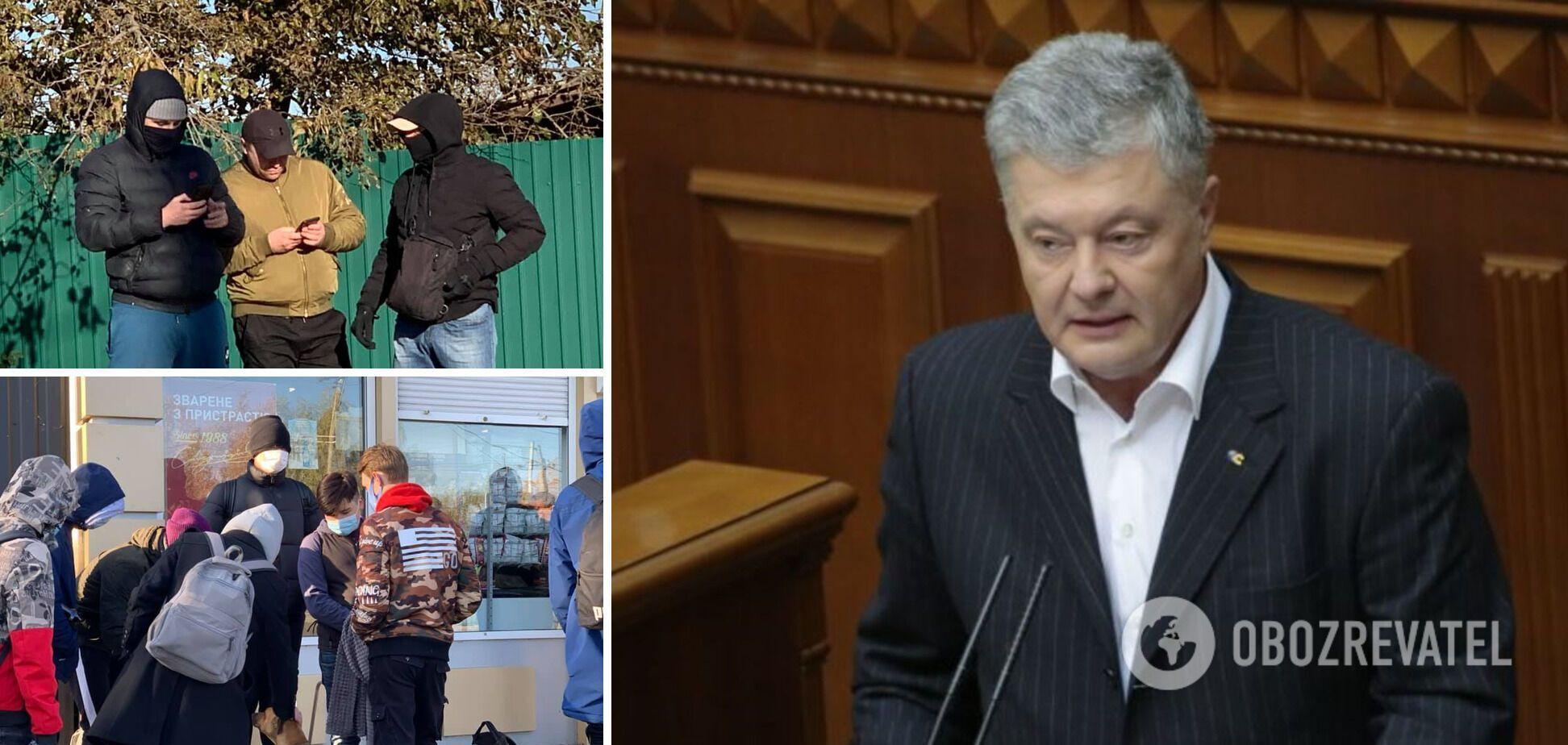 Біля будинку Порошенка в Козині зібрали 'тітушок', платили по 500 грн, – волонтер