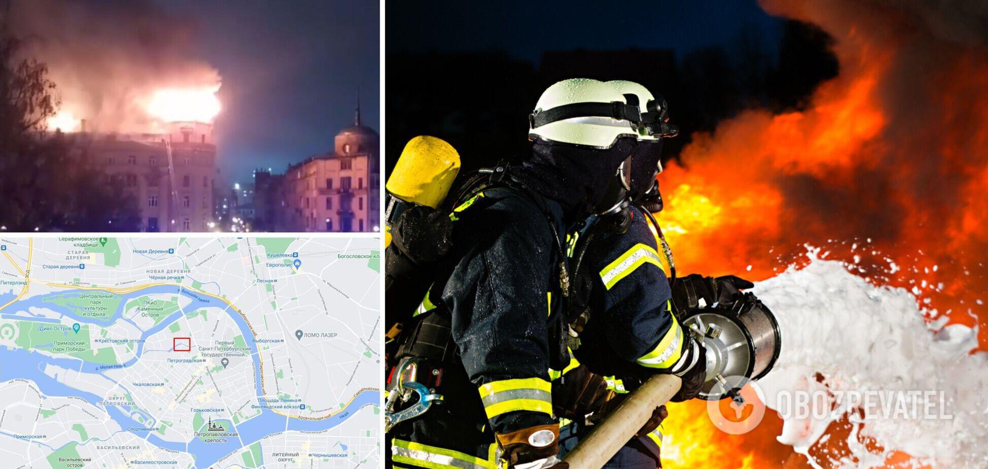 У Санкт-Петербурзі загорілася будівля в історичному центрі. Відео