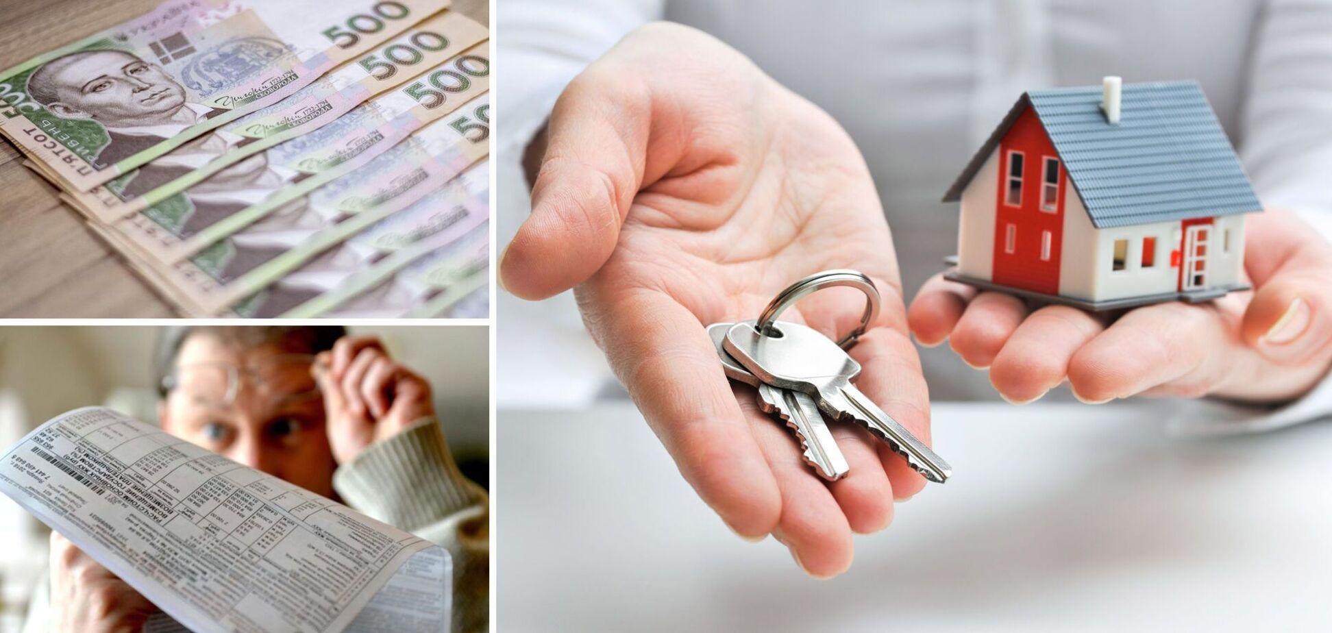 Скільки буде коштувати оренда квартири