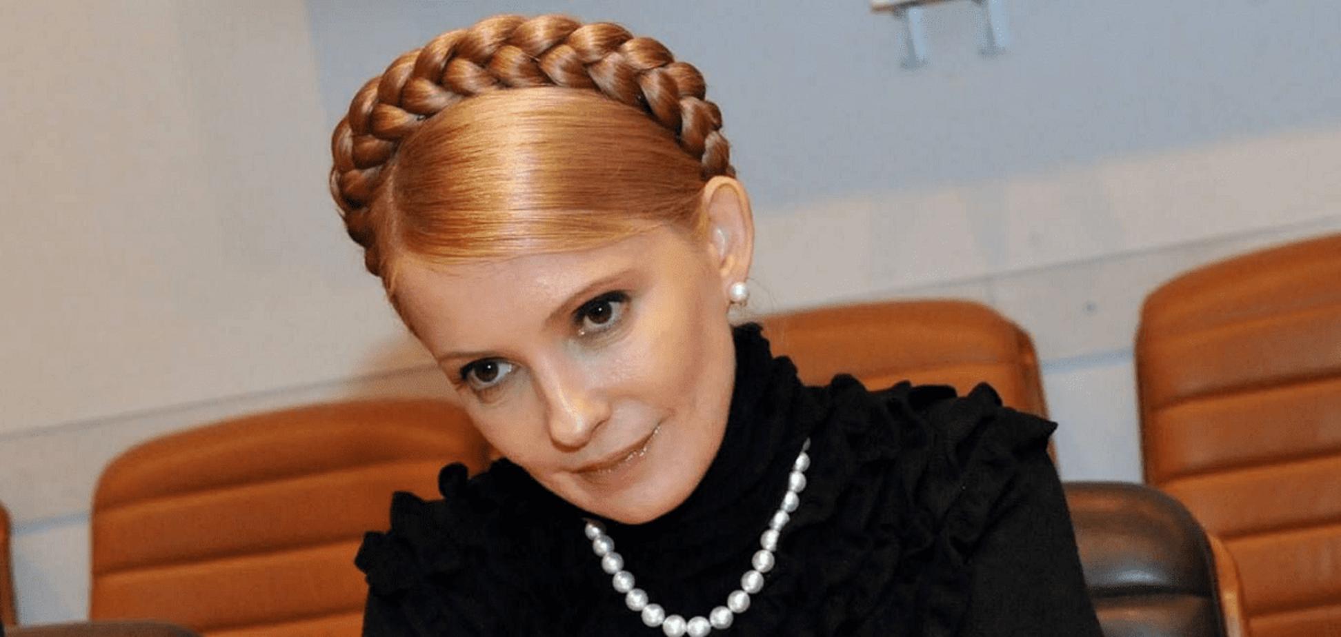 Тимошенко показалася в новому образі зі шкіряними ремінцями. Фото