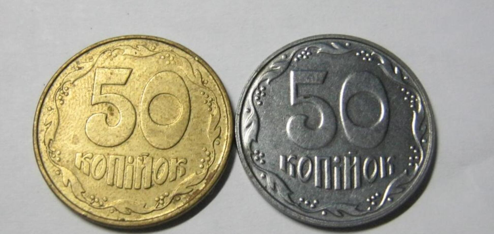 За які монети заплатять тисячі