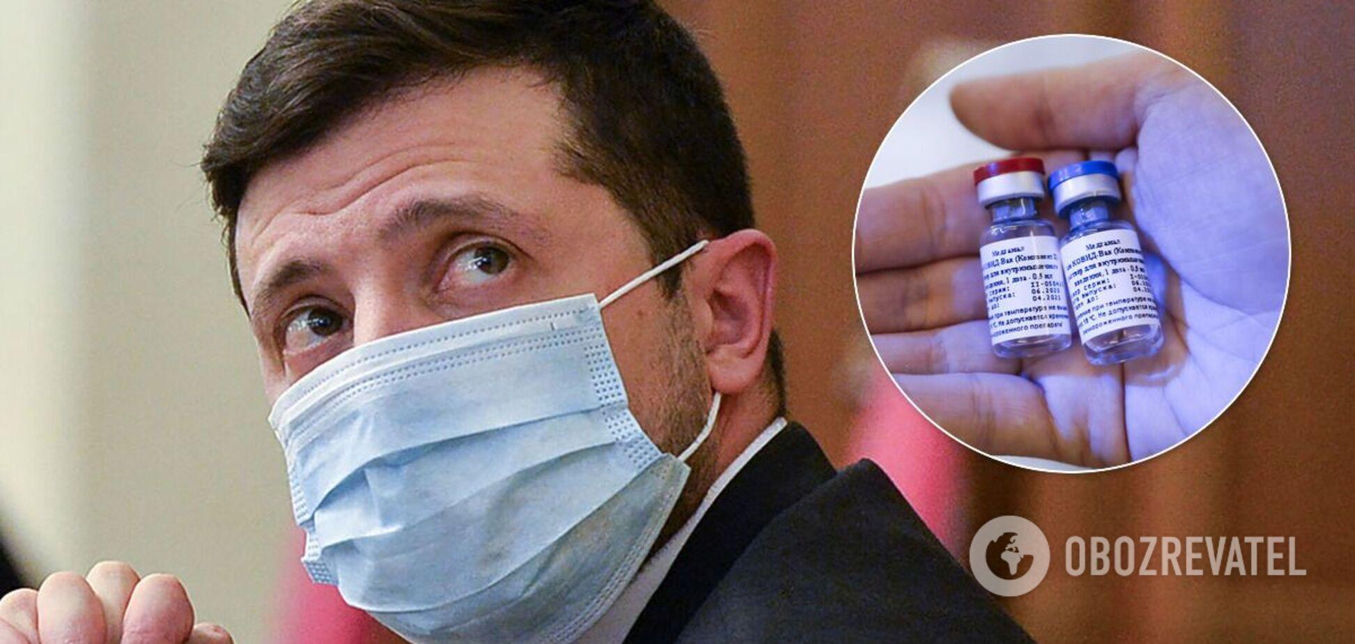 Зеленський сказав, чому відхилив російську вакцину від COVID-19