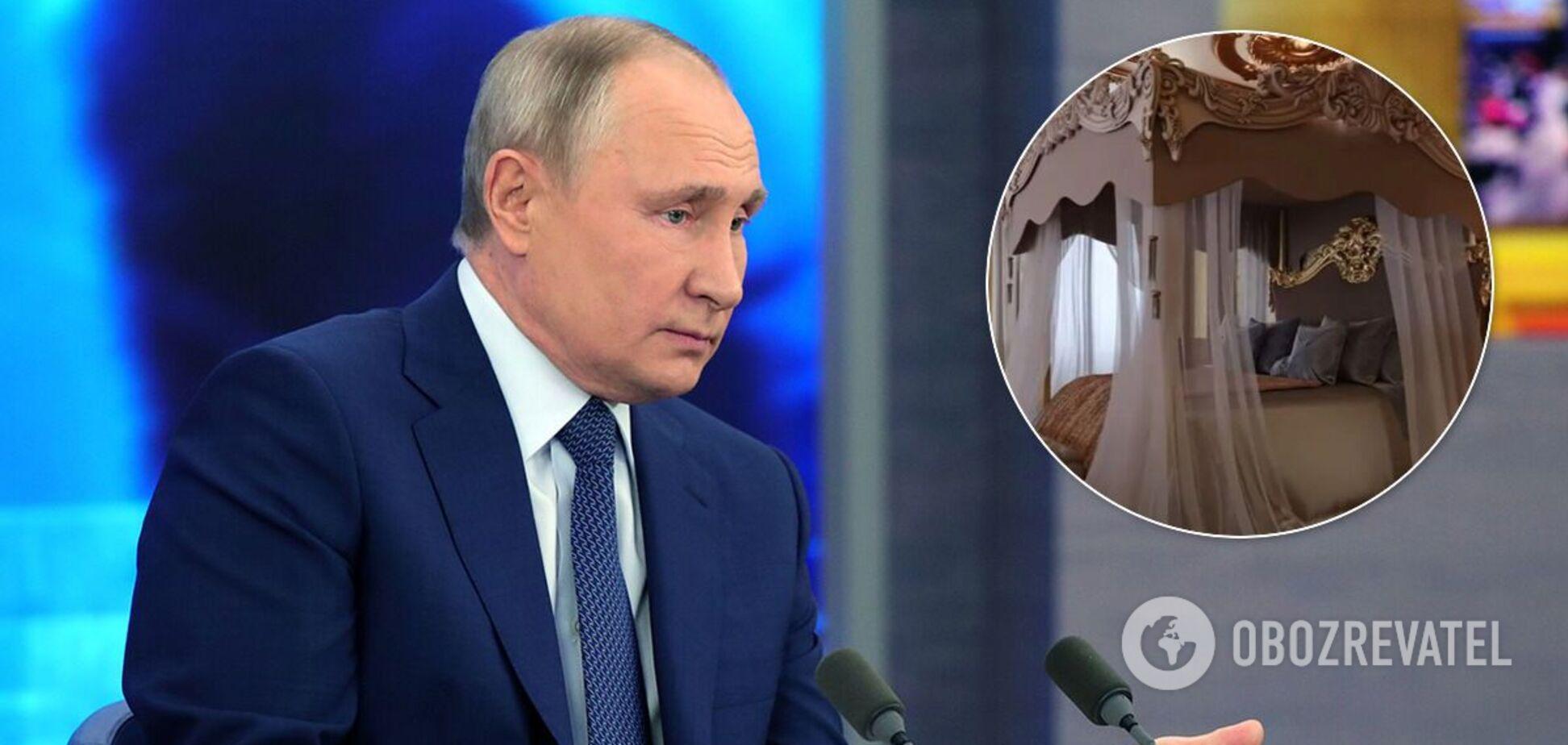 В ефірі 'Росії-1' заявили про 'грошах США' для фільму про палац Путіна